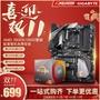 AMD R5 3600/2600X銳龍 2200 2400 3200G 六核主板CPU套裝3400G