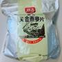 全新現貨-廣吉黃金燕麥片