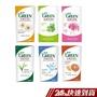 綠的GREEN 抗菌沐浴乳補充包(700ml) 多款可選 蝦皮24h 現貨