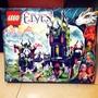 樂高LEGO精靈ElVES積木全新 41180