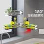 304不銹鋼廚房置物架免打孔 壁掛式轉角調料架收納架調味料置物架 免釘強力粘膠