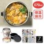 [猴吉本舖][現貨+預購]日本SKATER 龍貓 米奇 史奴比 迪士尼 二重 真空 保溫 輕量 304不鏽鋼 丼飯 便當盒 570ml