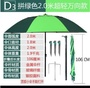 威營釣魚傘大釣傘2.2米萬向加厚防曬防雨三折疊漁戶外遮陽雨傘QM 晴光小語