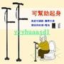 拐杖 老人手杖 多功能 折疊伸縮拐棍 雙手杖 不倒起扶杖