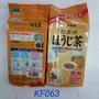 【日本進口】伊藤園~超值版焙茶 $200