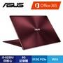 【筆電高興價】ASUS ZenBook UX391UA 勃艮第酒紅輕薄筆電+OFFICE 365/i5-8250U/8G/512G PCIe/13.3吋FHD/W10/含原廠保護袋+Mini Dock