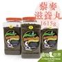 美國Goldenfeast 金色盛宴 天然藜麥有機滋養丸(小/中/大) 57oz/1615g 金飛氏《寵物鳥世界》