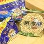 維力蒸煮麵(全素)(一箱80包)