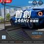 GIGABYTE技嘉 AERO15-X8 (2019)