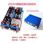 (免運)12v 100AH/200AH 大單體鋁殼磷酸鐵鋰電池 房車/太陽能/露營車/野營/儲能/擺攤 送10A充電器