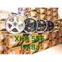 🔴原價鋁圈🔴內凹海拉17吋18吋19吋鋁圈 5/114.3/100/120/112/108 4/100/114.3