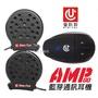 優科利【 AMP GO 藍芽耳機 】 藍牙 無線通話 麥克風 機車 重機 安全帽 對講機