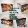 娃娃機 JS 海賊王 金證 白證 景品 港版 標準盒 保護盒 保護套 娃娃 海螺 金冠 美好 可重複使用