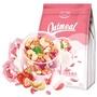【750g*3袋】歐扎克水果堅果麥片早餐沖飲孕婦營養酸奶果粒燕麥片
