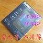 送 SATA線 560 MB/s ↗  Burst 博帝 240GB 480GB 960GB 120GB SSD