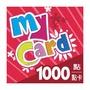 MyCard點數-1000點 2000點 3000點 5000點