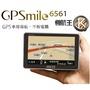 出清 Holux GPSmile 五吋 導航王 6561 車用 導航機 GPS導航