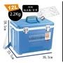 保冷王 12L 露營 釣魚 活餌 飲料 冰桶 冰箱 保溫 台灣製 機車踏板可放7-11取貨