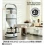 【飛利浦PHILIPS】Cafe'Gourmet萃取大師咖啡機(HD5407)