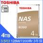 Toshiba【N300 NAS碟】(HDWQ140AZSTA) 4TB /7200轉/128MB/3.5吋/3Y