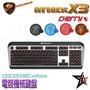 COUGAR美洲獅【ATTACK X3】青軸 電競鍵盤 巨集 N-KEY 鋁質拉絲造型 Feng3C