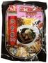 馬來西亞 A1肉骨茶 藥材包2018年10月新鮮貨 (瓦煲標 或 奇香 可參考)大馬美食