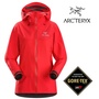 【ARCTERYX 始祖鳥 加拿大】Beta SL Hybrid 透氣防水外套 防水夾克 風雨衣 GORE-TEX 女款 亮紅色 (L06848500)