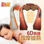 【Mavoly 美樂麗】2代無線鋰電 多功能6D熱敷披肩按摩器 肩頸按摩帶 米色款 C-0100BE
