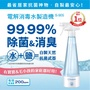 日本 BabySmile 電解消毒水製造機 S-905 次氯酸水 除菌水