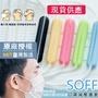 買3送一 口罩減壓神器,原廠授權 日本專利口罩減壓護套,1組2入,現貨供應 快速出貨,最棒的防疫小物!