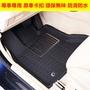 德國福斯Volkswagen Tiguan Touran Touareg 專車專用環保防水防滑3D一體成形立體汽車腳踏墊