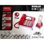 SANLUX台灣三洋數位無線長距離子母機 2.4GHz DCT-8915 來去電報號 可擴充到3部手