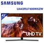 SAMSUNG三星 43吋 4K 智慧連網液晶電視(UA43RU7400WXZW)*送三洋負離子超薄型空氣清淨機+行動電源