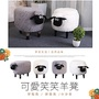 【日居良品】超萌療癒布套可拆洗動物系列椅凳(山羊/兔兔/笑笑羊)