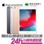 (送刷卡金600元限國泰世華卡友詳情) iPad mini 5 太空灰 256G WiFi+LTE 台灣蘋果保固1年全新
