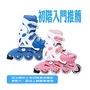 【成功】S0480 發光輪兒童伸縮溜冰鞋(2色) 直排輪溜冰鞋