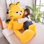 加菲貓毛絨玩具超大號抱枕可愛咖啡貓公仔布娃娃男女孩禮物YJT 萬事屋