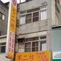 【代購】彰化不二家/不二坊_蛋黃酥(6/15/20)
