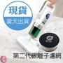 現貨超取免運 IRIS OHYAMA KIC-FAC2 除蟎吸塵器除蹣機 最輕量棉被清理 感測灰塵熱風除菌