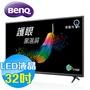 BenQ明基 32吋  智慧藍光不閃屏 LED液晶顯示器 液晶電視 (含視訊盒) C32-300