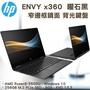 HP ENVY x360 13-ar0005AU