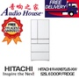 HITACHI R-WX670JS-XW 525L 6 DOOR FRIDGE  *** 1 YEAR HITACHI WARRANTY ***