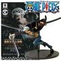 【預購】日本進口金證 SCultures BIG 造形王SPECIAL 托拉法爾加 瓦特爾 羅 伽馬刀 多佛朗明哥【星野日本玩具】