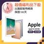 【Apple 蘋果】福利品 iPad 6 2018 9.7 Wi-Fi 32GB 平板(A1893)