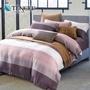 【貝兒居家寢飾生活館】頂級100%天絲床罩鋪棉兩用被七件組(雙人/時尚先生咖)
