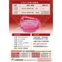 【裕發興餐飲包裝】K200-3手提外燴餐盒(1500ml)(2.5台斤) (年菜盒/魚翅羹/佛跳牆/海鮮/油飯)