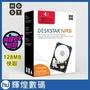 HGST 4TB 3.5吋 7200轉 128M快取 SATA3 NAS 硬碟(H3IKNAS40003272SA)