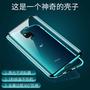 華為雙面玻璃金屬磁吸殼✒❄✺華為mate20X5G版手機殼mate20pro雙面玻璃萬磁王保護套金屬磁吸殼