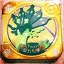基格爾德 特價品 金卡 Z神 金基 Z1 Pokemon Tretta 神奇寶貝 烈空 卡匣 超夢 夢幻 黑卡 胡帕