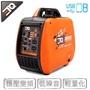 【ETQ USA】超輕量2000W數碼發電機 NI2000i(露營專用、戶外家用都適合)